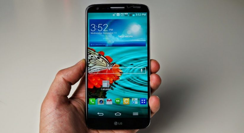 Download Android Jelly Bean 4.1 for LG Optimus Me P350