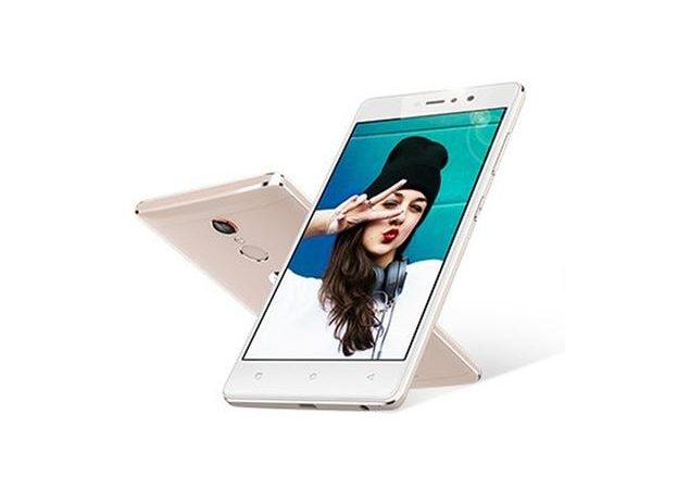 GIONEE S6s with Android 6.0 Marshmallow just launched