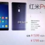Specifications And Pricing Of Xiaomi Redmi Pro 2 Leaked